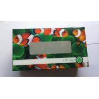 Buy cheap Custom Design Tissue 3D Lenticular Packaging Boxes with UV offset printing product