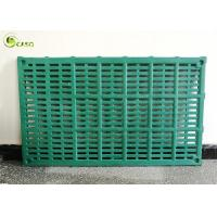 Buy cheap All Leakage Bmc Farrowing Crate Flooring Gestation Pen Mould Pressing Surface from wholesalers