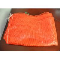 Buy cheap Food Protector Plastic Mesh Bags , Colorful Nylon Mesh Produce Bags For Shopping Mall from wholesalers