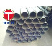 Buy cheap EN10217-1 P195TR1 High Frequency Welded Steel Tube For Pressure Purposes from wholesalers
