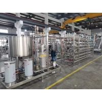 Buy cheap SUS304 2-5T/H Tubular Type Uht Pasteurizer Machine For Beverage from wholesalers