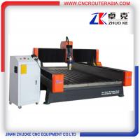 Buy cheap Heavy Duty 5.5KW Stone Engraving Carving Router with 750W yaskawa servo motor ZK from wholesalers