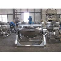 Buy cheap Kaiquan Stainless Steel Jacketed Kettle Sauce Meat Jacketed Cooking Kettle For Ketchup from wholesalers