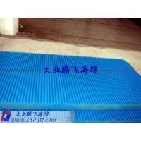 Buy cheap air-condition filter spong from wholesalers