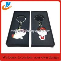 Buy cheap Custom metal keychain/Zinc alloy metal key chain keyring with box from wholesalers
