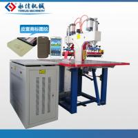 Buy cheap High frequency plastic welding machine double head  plastic bag welding machine from wholesalers