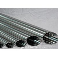 Buy cheap ASTM A270 ID Polished Stainless Steel Dairy Tube 25.4x1.65MM from wholesalers