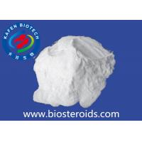 Buy cheap Body Strong Muscle Buidling Steroids 4-DHEA / 4-Androstenedione Anabolic Raw Powder from wholesalers