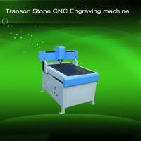 Buy cheap Transon Advertising CNC Cutting machine from wholesalers