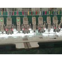 China 20 Head Computerized Logo Embroidery Machine With Cording Device on sale