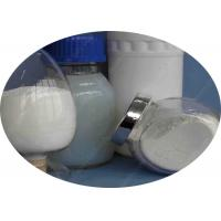 Buy cheap 99.9% High Purity White Powder Proparacaine Hydrochloride Local Anesthetic Drugs for Anti Paining from wholesalers