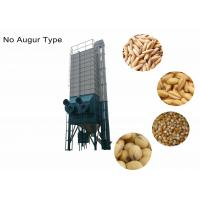 Buy cheap Non Auger Type Rice Grain Dryer 22 Ton With Low Broken Rate / Low Crack Rate from wholesalers