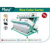 Buy cheap High Accuracy Sticky Rice Color Sorter 220V 50HZ Low Power Consumption from wholesalers