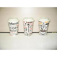 Buy cheap Lock Mug with Coffee Design from wholesalers