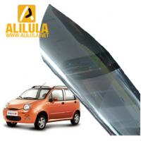 Buy cheap self-adhesive window tinting film from wholesalers
