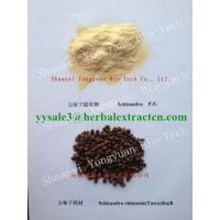 Buy cheap Schisandra Extract, liver protection Chinese herbs, Traditional Chinese herbs, Schisandrins, natural from wholesalers