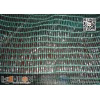 Buy cheap 100% virgin HDPE Shade Net  with 50% shade rate | Flat Wire Shade Net from wholesalers