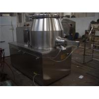 Buy cheap High Efficient Damp Wet Granulation Equipment 180 Admix Speed 6.5 Kw Power from wholesalers