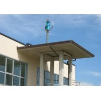 Buy cheap Office / House Small Maglev Vertical Axis Wind Turbine High Efficiency from wholesalers