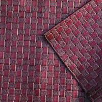 Buy cheap PVC and PU Artificial Leather, Used in Shoes, Bags, Sofa, Car, Bus and Furniture from wholesalers