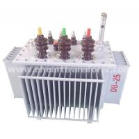 Buy cheap Distribution Transformer (10kV, 20kV) from wholesalers