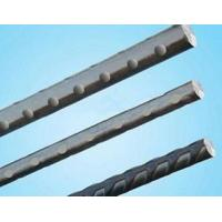 Buy cheap UNE 36094 low relaxation PC strand,steel strand,uncoated seven-wire for prestressed concrete from wholesalers