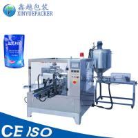 Buy cheap Flexible Setting Rotary Pouch Packing Machine With Package Speed 15-40 Bags/min from wholesalers