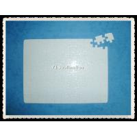 Buy cheap Blank sublimation jigsaw puzzle 19.2*25.2-88pcs from wholesalers