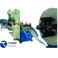 Buy cheap storage rack roll forming machine from wholesalers