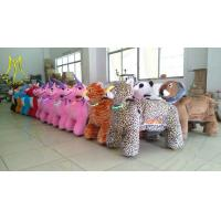 Buy cheap Hansel guangzhou toy factory battery operated electric plush animal toy ride from wholesalers