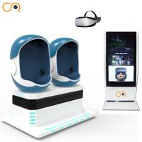 Buy cheap Children 2 Seat Egg 9d Amusement Cinema New VR Simulator For Shopping Mall from wholesalers