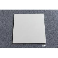 Buy cheap 30X60 White Polished Porcelain Floor Tiles Warehouse Glazed Kitchen Wall Tiles product