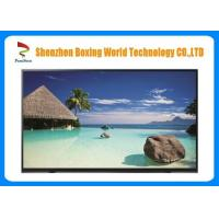 Buy cheap RoHS Tft Touch Screen Display , Lcd Display Panel 50 Inch 300cd/m2 Brightness from wholesalers