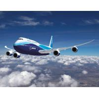 Buy cheap provide courier service  fm  south China to  all over the world from wholesalers
