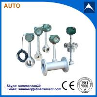 Buy cheap gas vortex flow meter with reasonable price from wholesalers