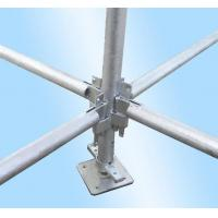Buy cheap Kwikstage Scaffolding System product