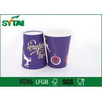 Buy cheap Cartoon Characters Safety Personalized Paper Coffee Cups , 100% Food Grade from wholesalers