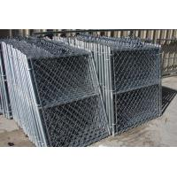 Buy cheap 8 foot galvanised residential chain link fence from wholesalers