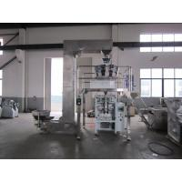 Buy cheap Auto Multihead Weigher Packing Machine For Potato Chips Electric Driven Type from wholesalers