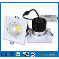 Buy cheap led cob downlight 20w square dmx rgb led ceiling downlight with CE,ROHS certificate from wholesalers