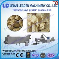 Buy cheap Small tvp tsp functional soy protein concentrate food processing equipment from wholesalers