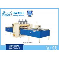 Buy cheap WL-SQ-MF160K Automatic  Refrigerator Condenser Wire Mesh  Spot Welding Machine from wholesalers