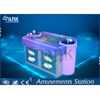 Buy cheap Electronic Gyro Battle Kids Coin Operated Game Machine 6 Gyro Options from wholesalers