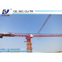Buy cheap Price of Brand New Tower Crane 12ton Real Estate and Construction Flat Top Tower Crane from wholesalers
