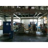 Buy cheap Fully Automatic Paper Coating Equipment For 1700mm Web Width Steel Steel from wholesalers