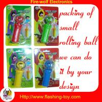 Buy cheap LED Flash Ball Toy,Mini Spinning Ball manufacturer & Suppliers product