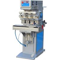 Buy cheap second hand printing machinery germany from wholesalers