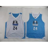 Buy cheap Breathable  Pro Mesh Unisex Custom Basketball Wear Uniforms Fabric Quick Dry from wholesalers