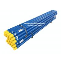 Buy cheap High quality of ø76 & ø89mm drill pipe and drill rod for sale from wholesalers