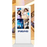 Buy cheap 2014 new super slim classic white 3D wayfinding system multimedia advertising players from wholesalers